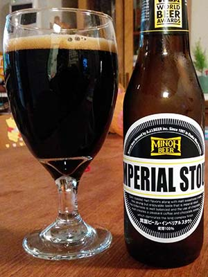 Minoh Stout beer
